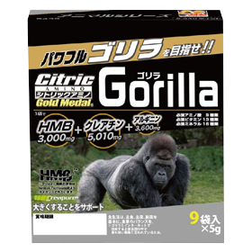 Medalist Japan Citric Amino Gorilla
