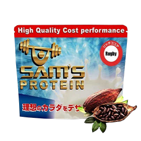 F-Assist Sam's Rugby Protein