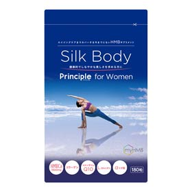 Wels International - Silk Body